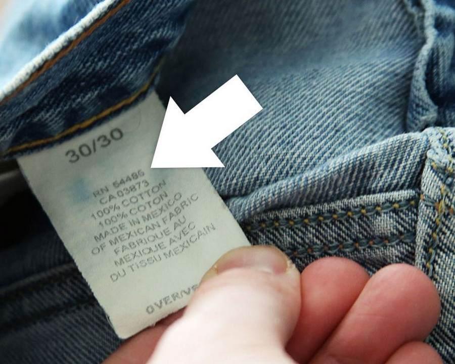 Ярлык на джинсах