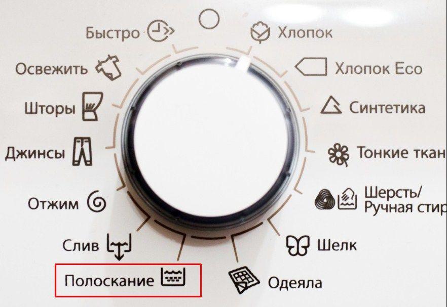 Панель управления машины-автомат
