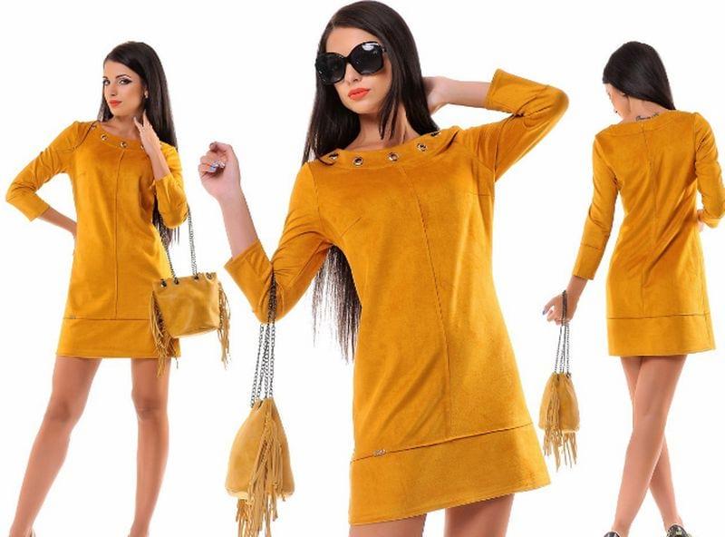 Желтое платье из замши